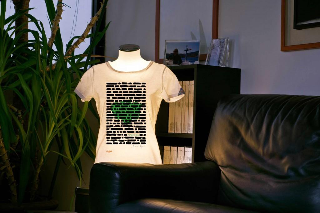 Verde Amazzonia